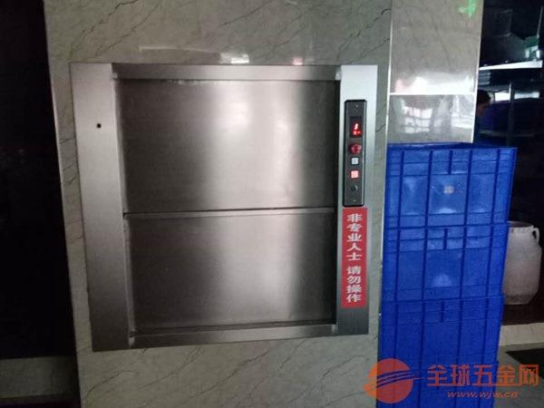 紅河傳菜機電梯廠家歡迎訂購