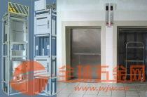 修水传菜电梯厂家质量保证