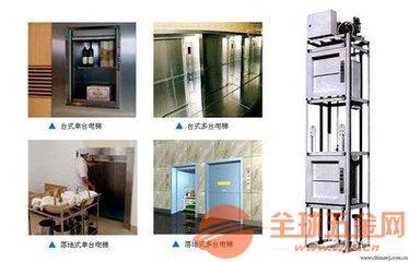 金溪傳菜電梯升降設備