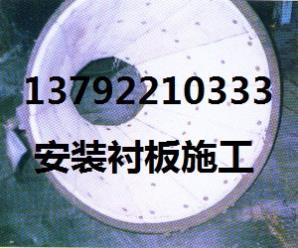 专业安装13792210333