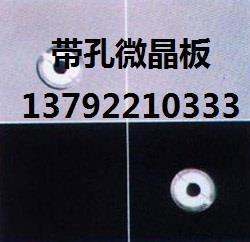 耐磨衬板13792210333