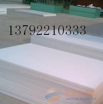 微晶板煤斗衬板-高分子聚乙烯耐磨溜煤槽衬板专用生产安装厂家