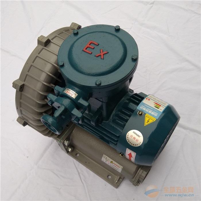 环形防爆鼓风机产品特点: 1、美丽的表面 2、安装方便,可以沿轴向的任何方位安装 3、低噪音 4、无震动,因此完整的动态稳定性 5、全球通用 适宜于50/60Hz/86Hz的宽压电机 。 6、低维护 7、较高的压力比 8、冷却器运行轴承 9、长寿命润滑脂 10、简单维修 11、 100%无油空气 12、性能范围宽(可以替代所有同类型风机) 13、设计可靠、重量轻 14、可连续不间断工作 我公司防爆风机具有噪音低,风压高,风量大,体积小等特点。此外,我公司风机突破了传统风机上的定义,具有产品多样化、风量风