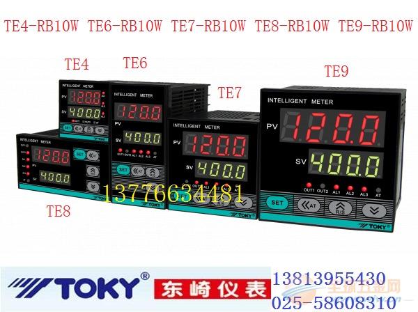 TOKY TE4-RB10W
