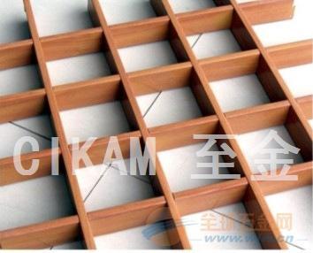 南宁木纹铝格栅 铝格栅规格/效果