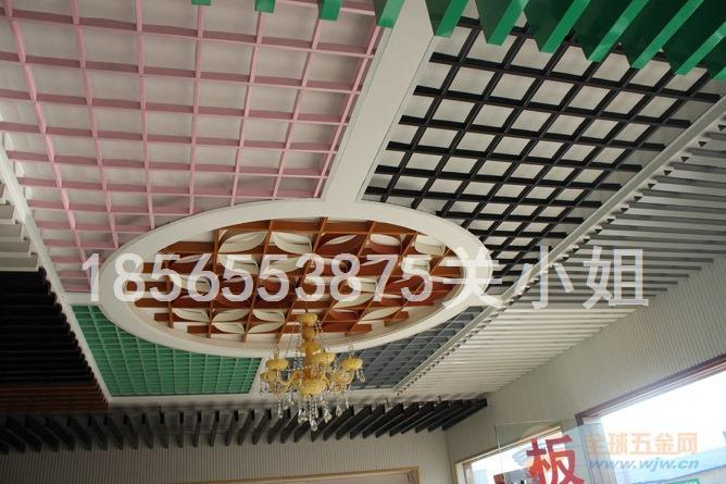 昆明市铝格栅|木纹铝格栅天花吊顶|铝格栅规格