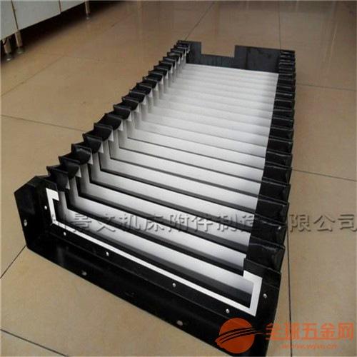 广东柔性风琴防护罩价格