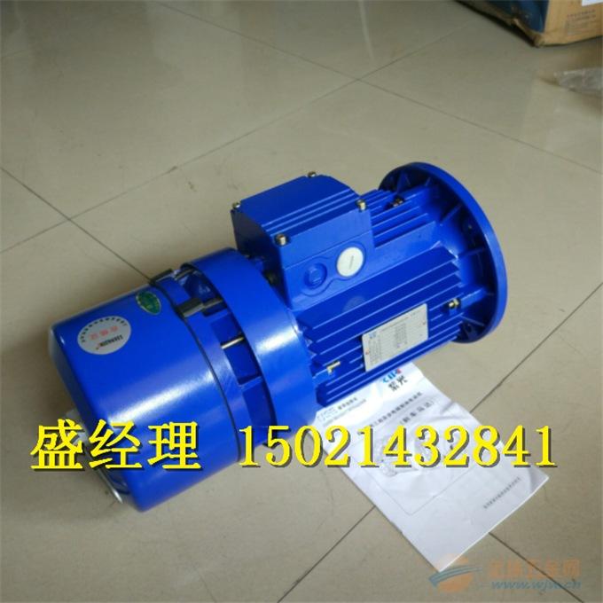 紫光刹车电机丨紫光直流刹车电机丨紫光电机
