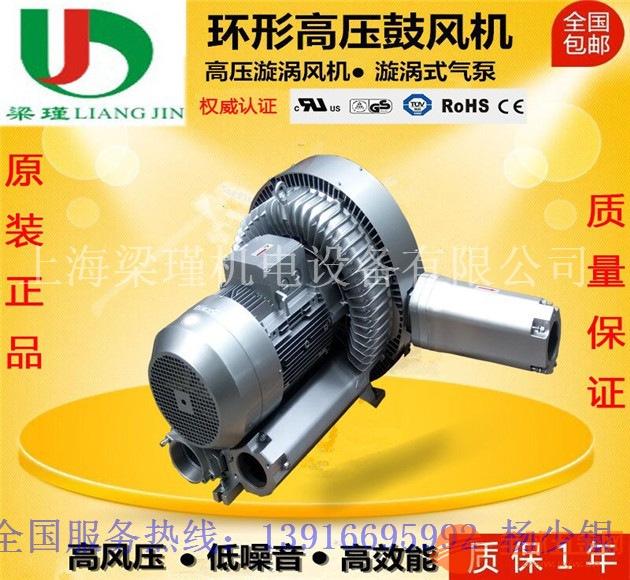 涡旋式-高压漩涡气泵
