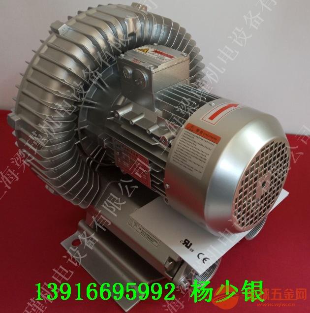 工业设备专用高压鼓风机