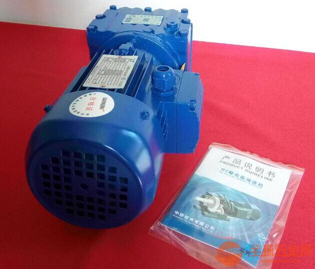 专业精密防爆减速电机厂家-机器人专用隔爆型减速机