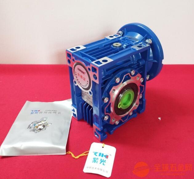 紫光蜗轮蜗杆减速机,紫光三相异步电机生产厂家