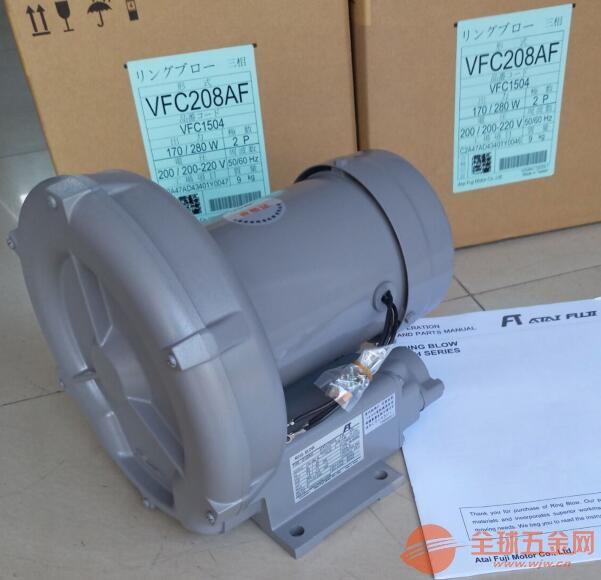 VFC208AF 日本富士风机原装正品现货