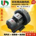 高压漩涡风泵参数