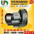 工业吸尘风机批量供应|台湾高压吸尘风机参数|真空吸尘风机型号