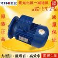 紫光刹车马达,台湾紫光刹车电机