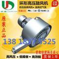 双段式高压风机,双叶轮旋涡式气泵价格