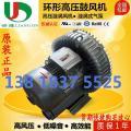 台湾集尘风机-集尘专用高压风机报价