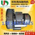 低噪音高压风机,环形高压旋涡气泵厂家