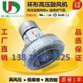 台湾高压集尘风机- 高压集尘风机报价