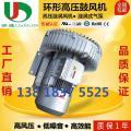 高压集尘风机-台湾集尘高压风机报价