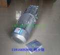 MS8034紫光电机安全可靠