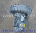 厂价直销台湾全�L高压环形鼓风机RB-055