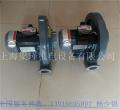 CX-65透浦式鼓风机』200W中压鼓风机价格