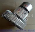 烘干设备专用低噪音漩涡式气泵批发