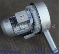旋涡式气泵\漩涡气泵/旋涡式气泵批发
