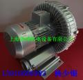 旋涡式风泵现货报价