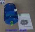 MS8024电机,紫光三相异步电机
