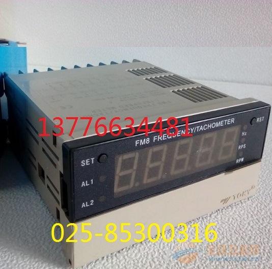 TOKY FM8-RB|FM8-RC10 频率|转速表