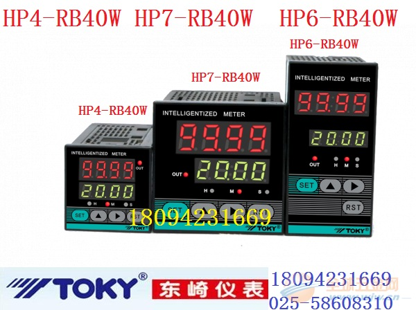 HP4-RB40W|HP7-RB40W|HP6-RB40W