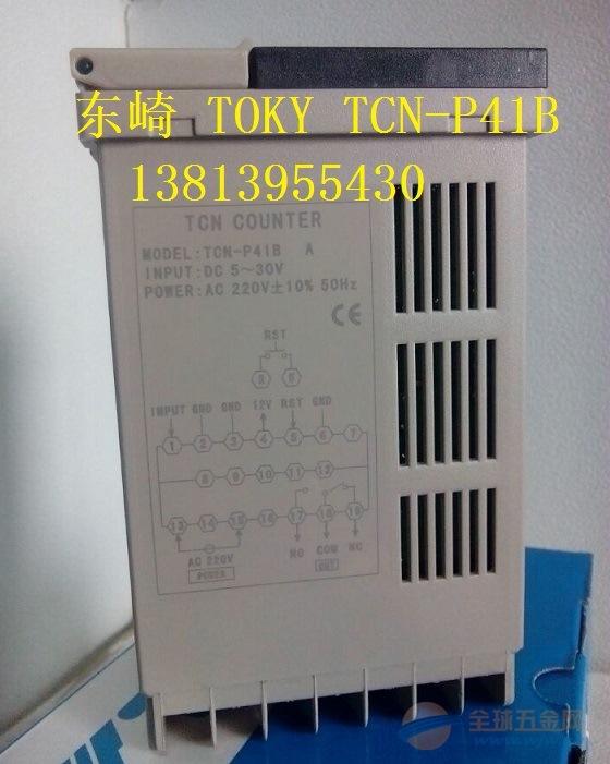 东崎 TCN-P41B|计数器|TOKY TCN-P61B