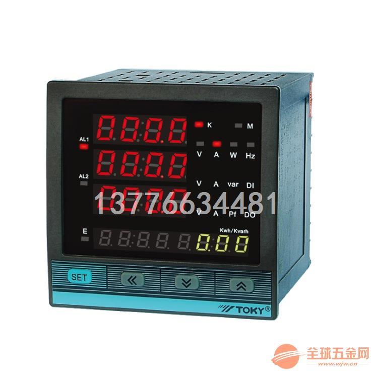 DW9E系列三相多功能电力仪表