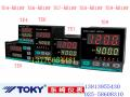 TOKY TE4-RB10W 东崎 温控表 现货 量大价优