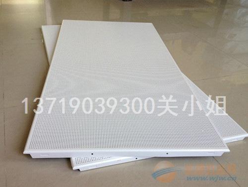 六安市600*600工程铝天花 铝扣板