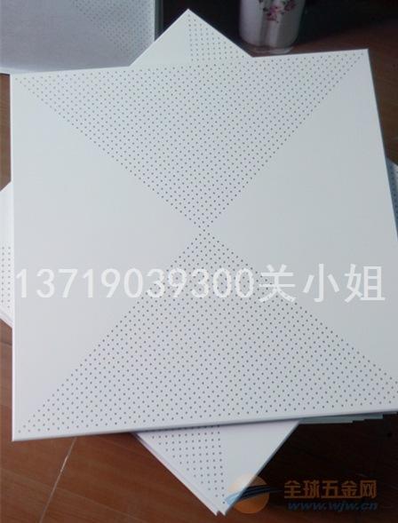 安国市铝扣板 、600*600MM工程铝扣板、铝扣板安装