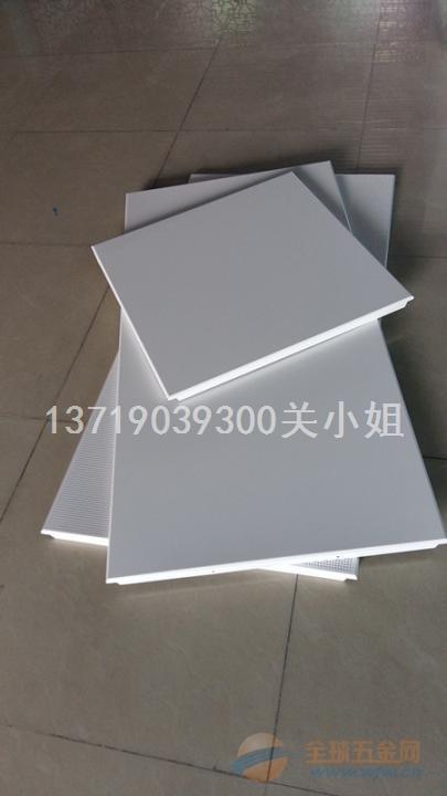 广安市600*600工程铝天花吊顶