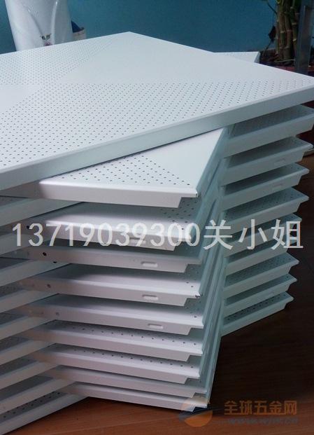 贵州600*600铝扣板 贵州那里有铝扣板厂家