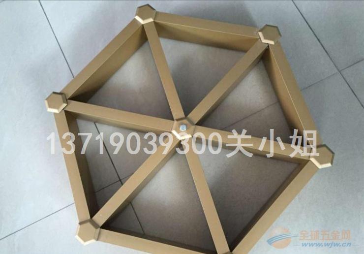 组合型三角铝格栅天花吊顶 型材铝格栅