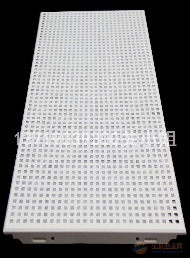 宜宾市600*600工程铝天花吊顶