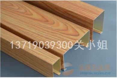 铝方通、木纹铝方通报价