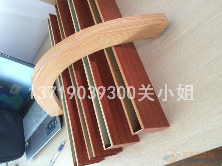 南京木纹铝方通| 铝方通价格