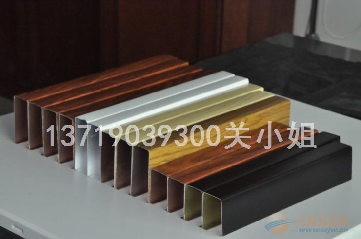 河北仿木纹铝方通 |铝方通价格