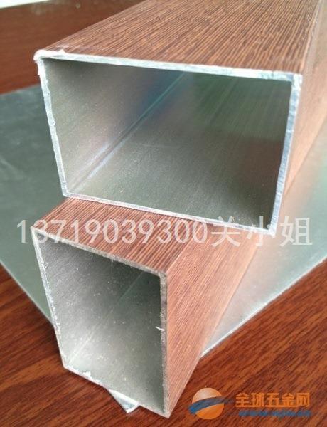 木纹铝方通、铝方管厂家直销更实惠