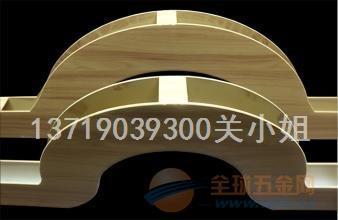 敦化市2.5弧形木纹铝方通、造型铝方通厂家直销