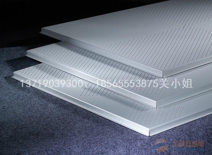 白色工程铝扣板规格
