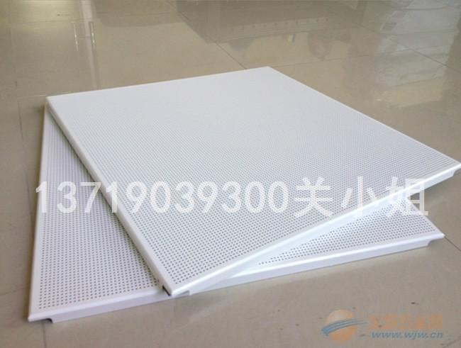 南京600*600铝扣板天花吊顶